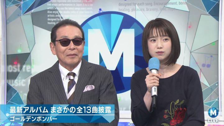 2018年02月02日弘中綾香の画像23枚目
