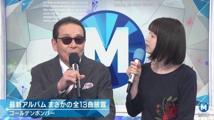 2018年02月02日弘中綾香の画像24枚目