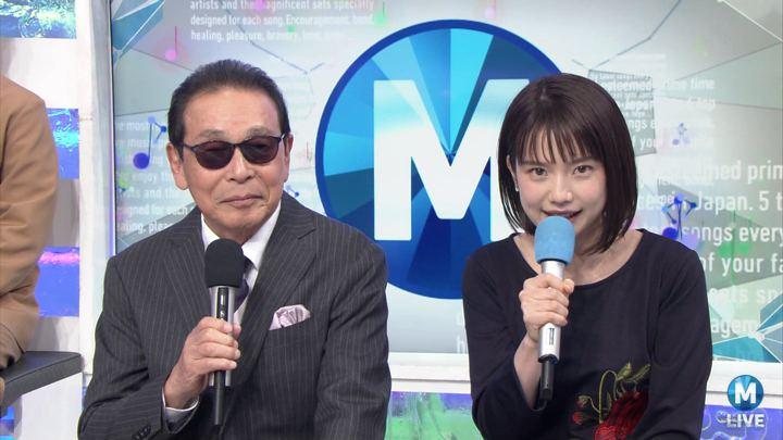 2018年02月02日弘中綾香の画像33枚目
