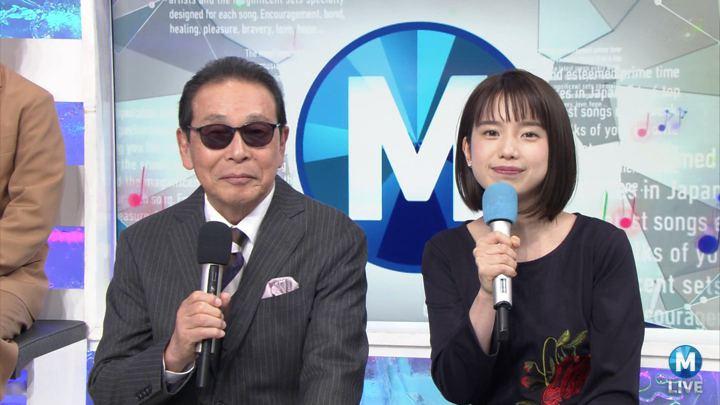 2018年02月02日弘中綾香の画像34枚目