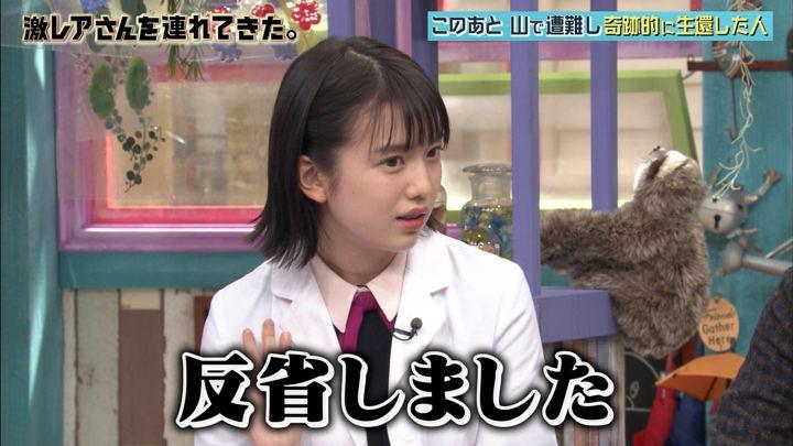 2018年02月05日弘中綾香の画像03枚目