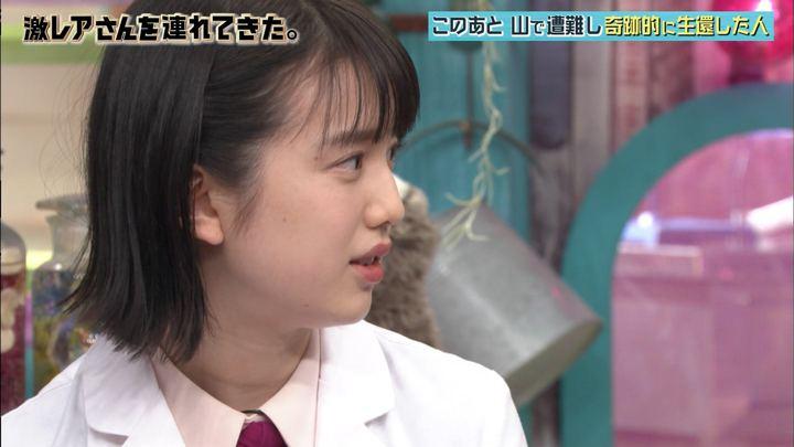 2018年02月05日弘中綾香の画像04枚目