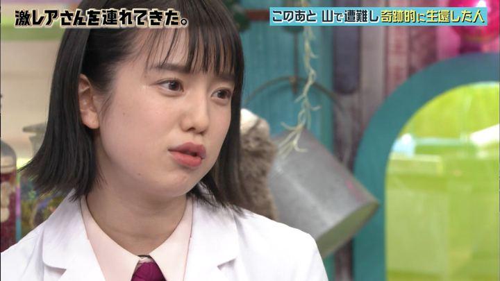 2018年02月05日弘中綾香の画像05枚目