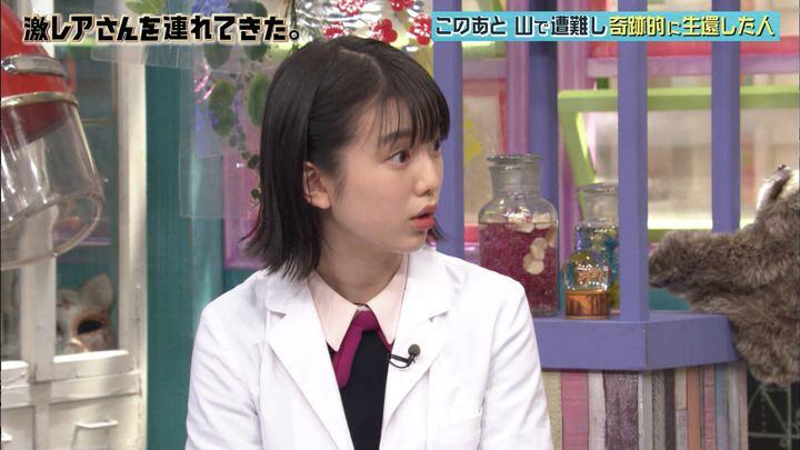 2018年02月05日弘中綾香の画像11枚目