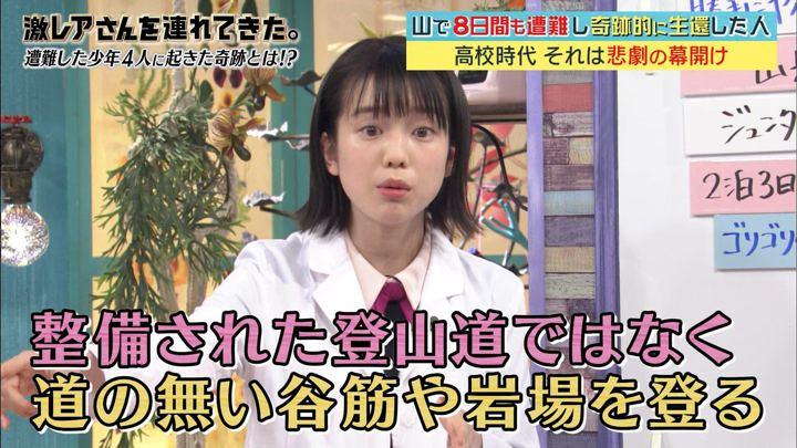 2018年02月05日弘中綾香の画像20枚目