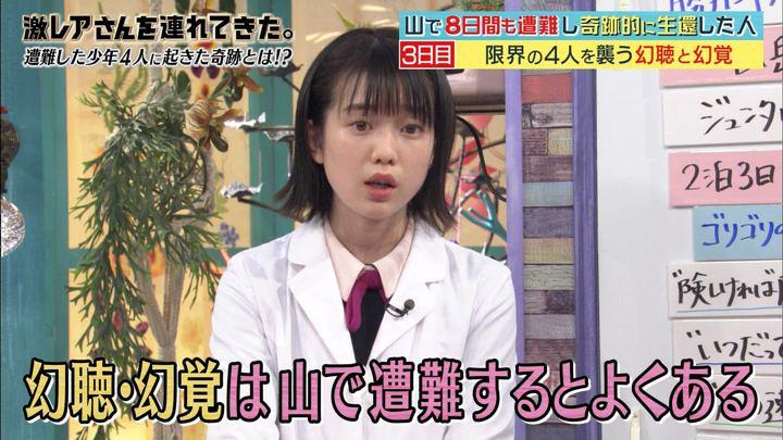 2018年02月05日弘中綾香の画像27枚目