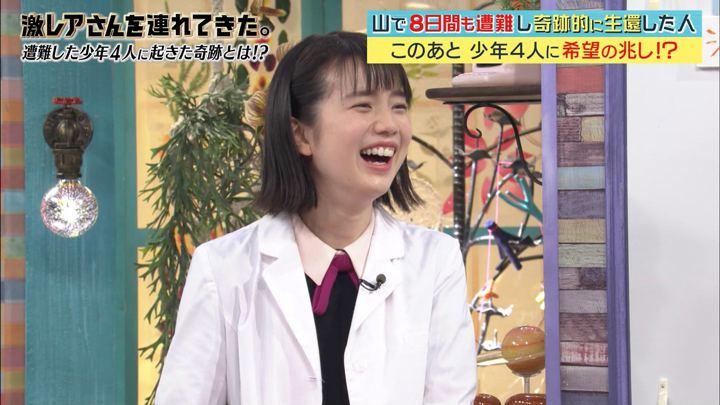 2018年02月05日弘中綾香の画像28枚目