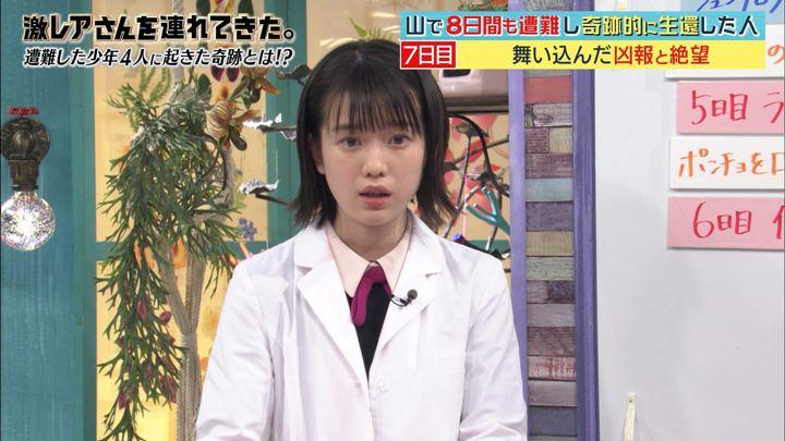 2018年02月05日弘中綾香の画像30枚目