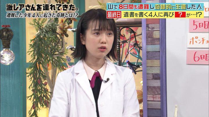2018年02月05日弘中綾香の画像33枚目