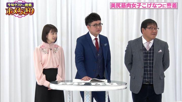 2018年02月05日弘中綾香の画像49枚目