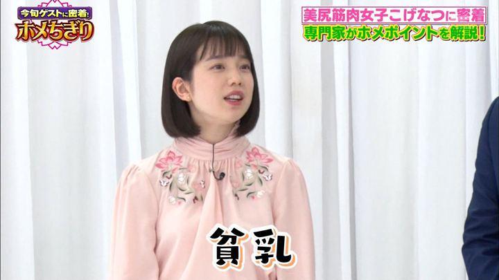 2018年02月05日弘中綾香の画像50枚目