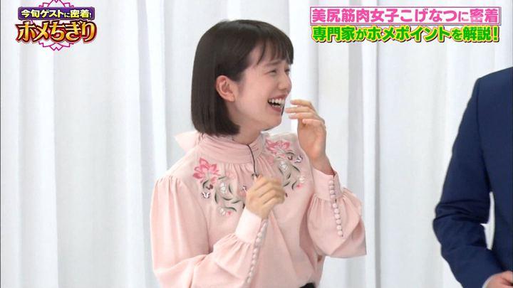 2018年02月05日弘中綾香の画像52枚目