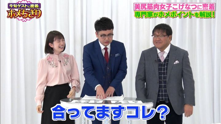 2018年02月05日弘中綾香の画像53枚目