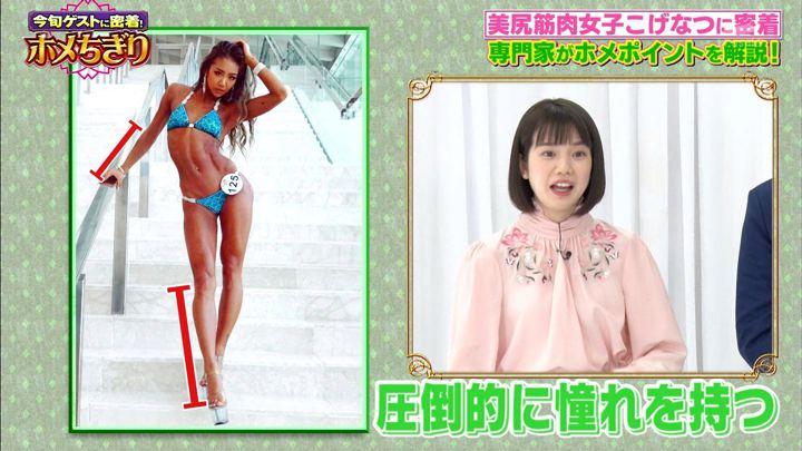 2018年02月05日弘中綾香の画像55枚目