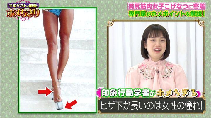 2018年02月05日弘中綾香の画像57枚目