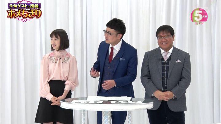 2018年02月05日弘中綾香の画像58枚目