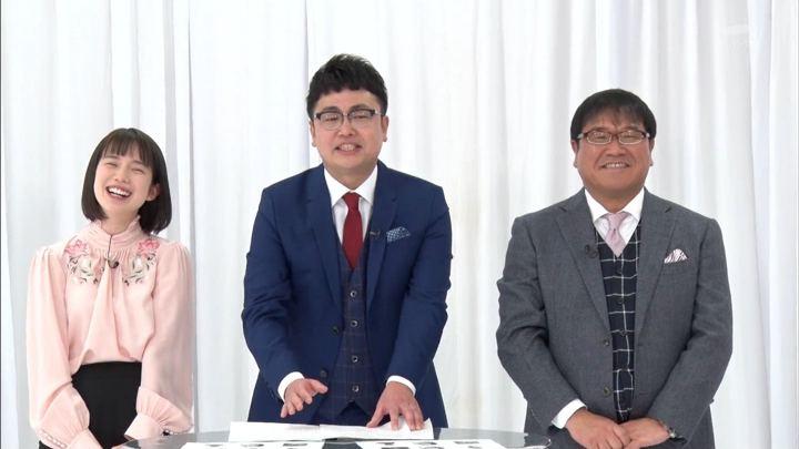 2018年02月05日弘中綾香の画像60枚目