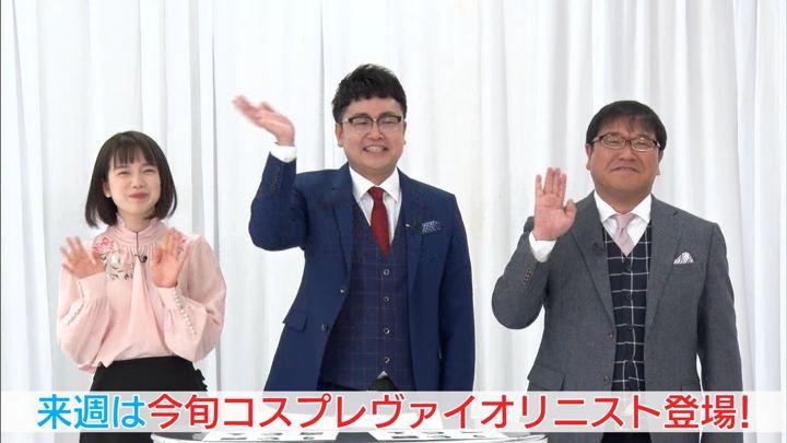 2018年02月05日弘中綾香の画像61枚目