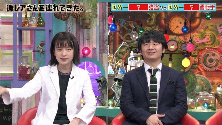 2018年02月12日弘中綾香の画像04枚目