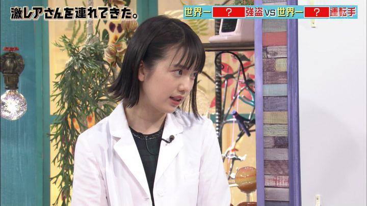 2018年02月12日弘中綾香の画像07枚目