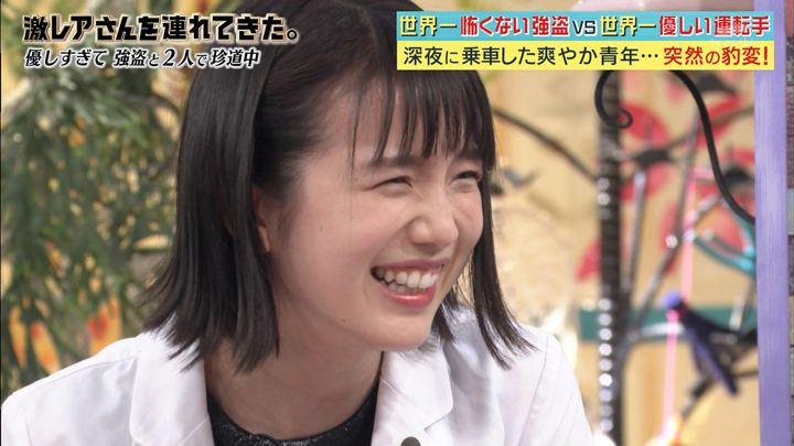 2018年02月12日弘中綾香の画像10枚目