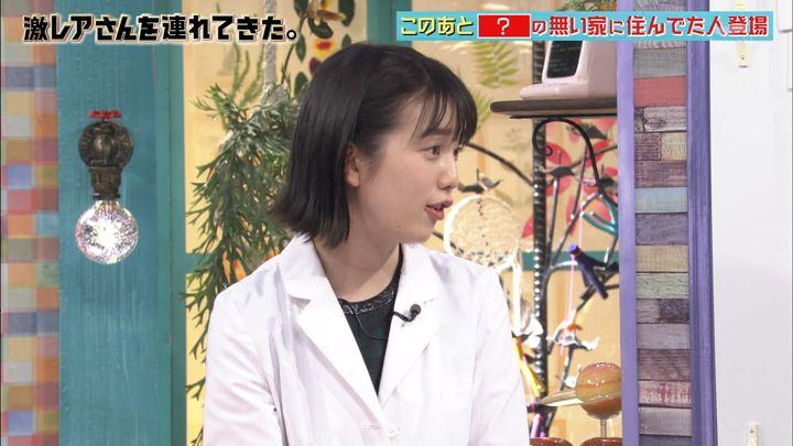 2018年02月12日弘中綾香の画像16枚目