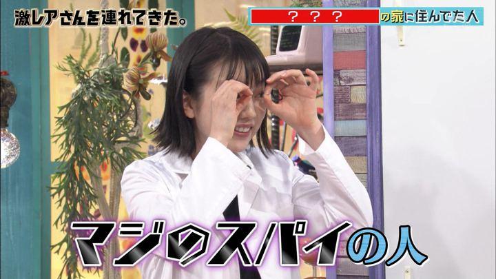 2018年02月12日弘中綾香の画像18枚目