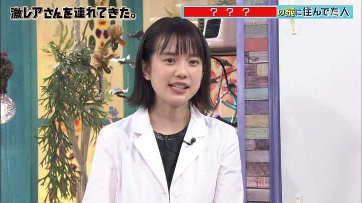 2018年02月12日弘中綾香の画像19枚目