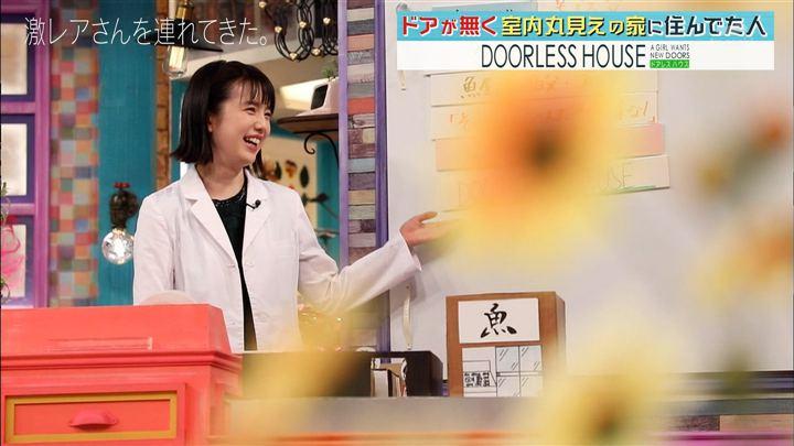 2018年02月12日弘中綾香の画像21枚目
