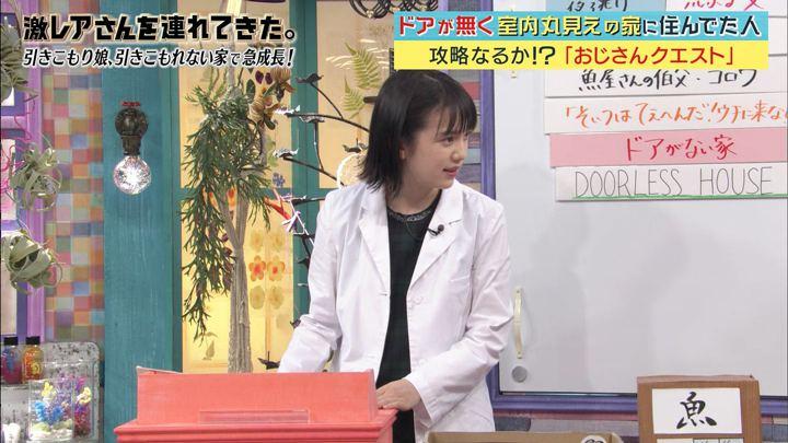 2018年02月12日弘中綾香の画像24枚目