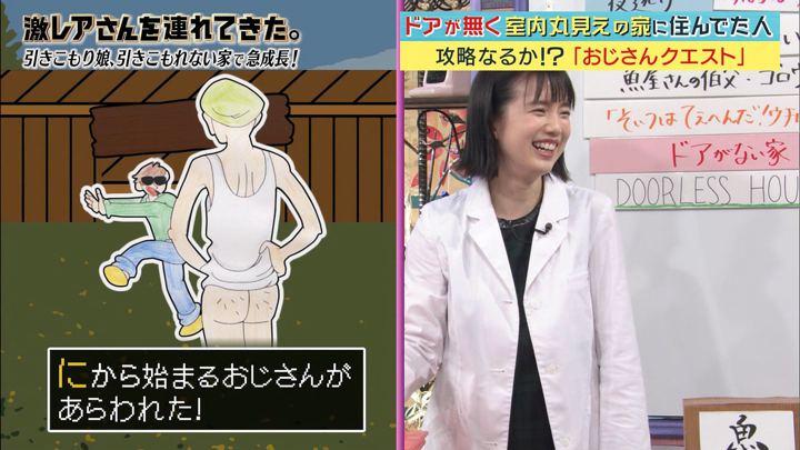 2018年02月12日弘中綾香の画像25枚目