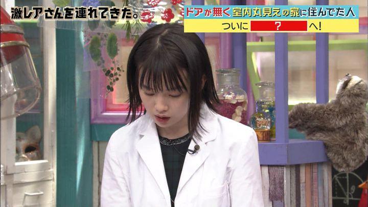 2018年02月12日弘中綾香の画像29枚目