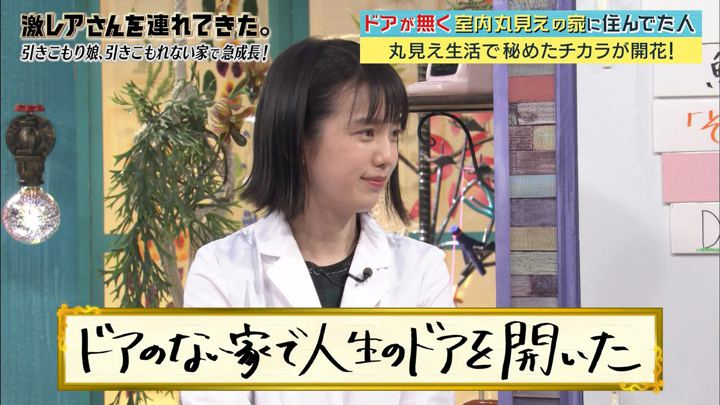 2018年02月12日弘中綾香の画像31枚目