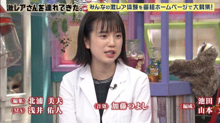 2018年02月12日弘中綾香の画像34枚目
