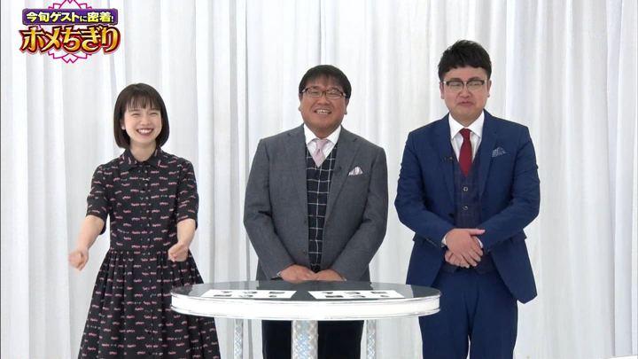 2018年02月12日弘中綾香の画像36枚目
