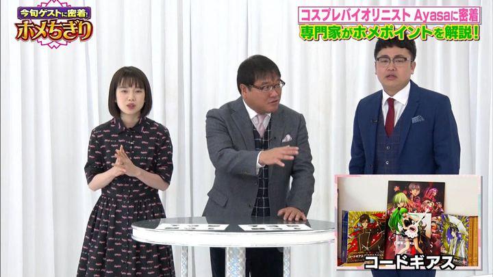 2018年02月12日弘中綾香の画像42枚目