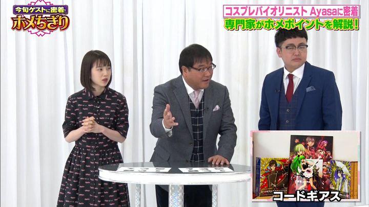 2018年02月12日弘中綾香の画像43枚目