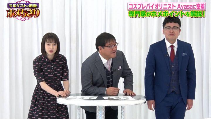 2018年02月12日弘中綾香の画像44枚目