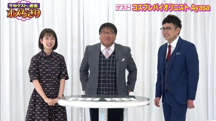 2018年02月12日弘中綾香の画像52枚目