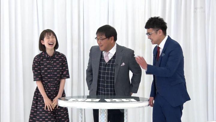 2018年02月12日弘中綾香の画像53枚目