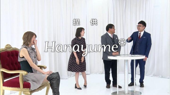 2018年02月12日弘中綾香の画像54枚目