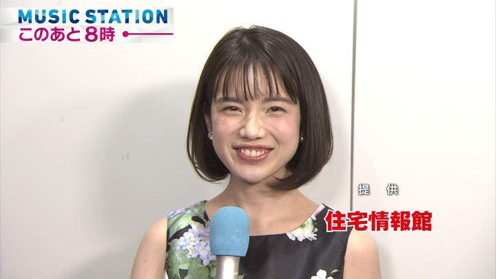 2018年02月16日弘中綾香の画像01枚目