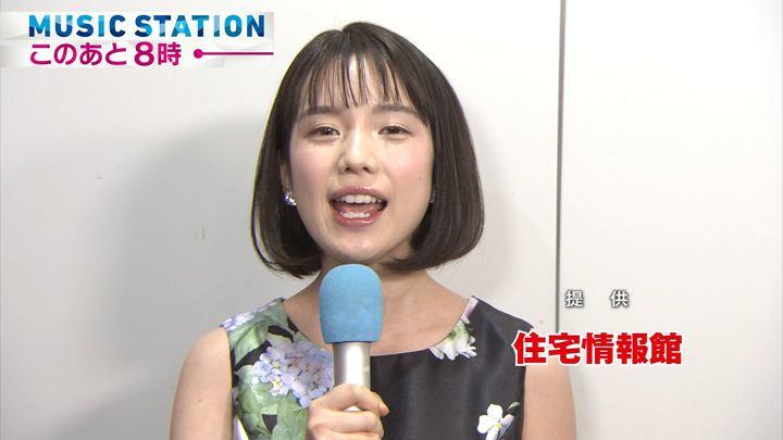 2018年02月16日弘中綾香の画像02枚目