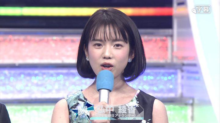2018年02月16日弘中綾香の画像10枚目