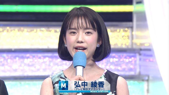 2018年02月16日弘中綾香の画像11枚目