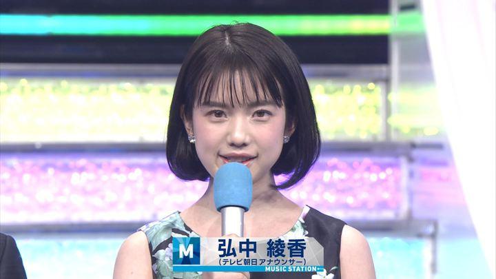 2018年02月16日弘中綾香の画像12枚目
