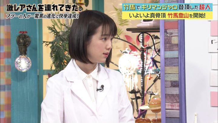2018年02月19日弘中綾香の画像11枚目