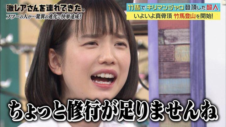 2018年02月19日弘中綾香の画像13枚目