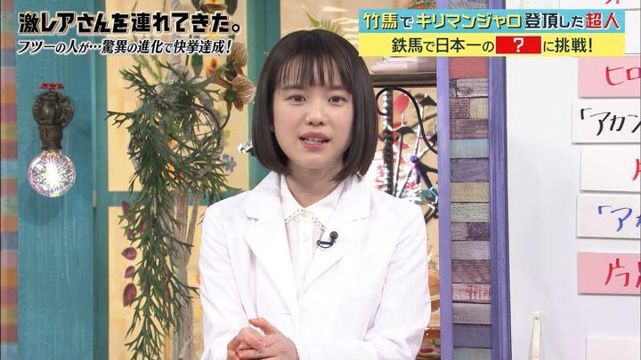 2018年02月19日弘中綾香の画像16枚目