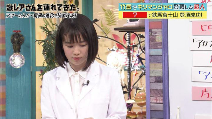 2018年02月19日弘中綾香の画像17枚目